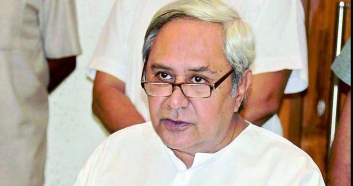 chief minister of odisha