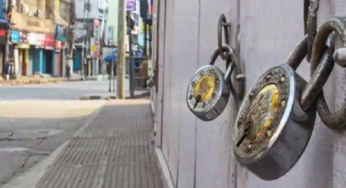 lockdown-mahimalive