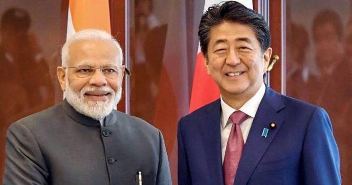 Narendra Shinzo Abe