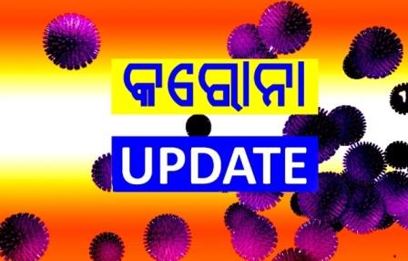 odisha covid update