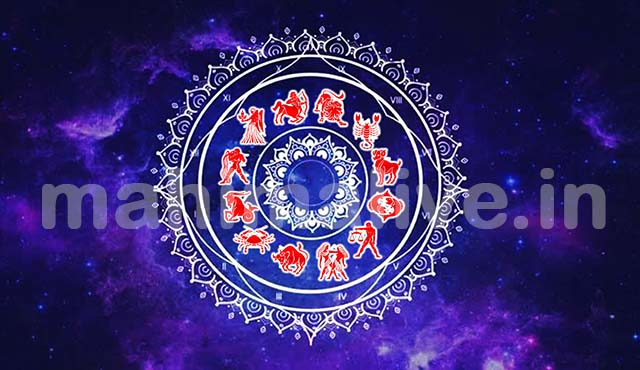 Daily Horoscope Mahimalive.in live