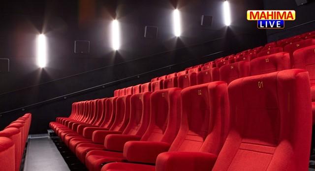 cinema sop