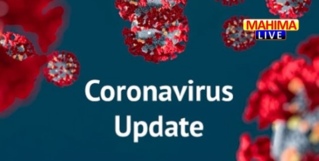 corona virus news odisha daily updates