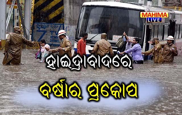 hyderabad flood 1