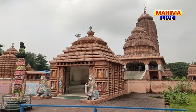 temple reopens