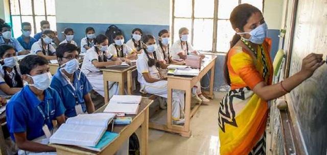 school odisha new session