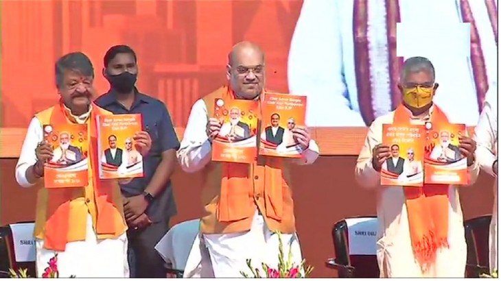 home-minister-and-bjp-leader-amit-shah-releases-bjp-manifesto