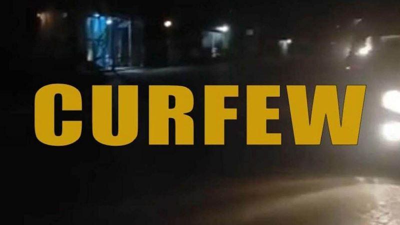 night-cuirfew-mahimalive