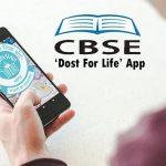 CBSE ଲଞ୍ଚ କଲା Dost for Life ଆପ, ନେବ ଛାତ୍ରଛାତ୍ରୀମାନଙ୍କ ମାନସିକ ସ୍ୱାସ୍ଥ୍ୟର ଯତ୍ନ