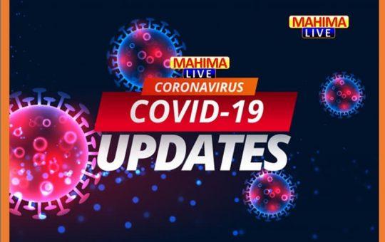 covid19 updates-mahimalive