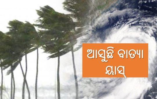 yaas cyclone-odisha