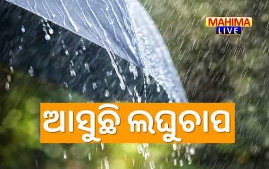 odisha-rains2-min