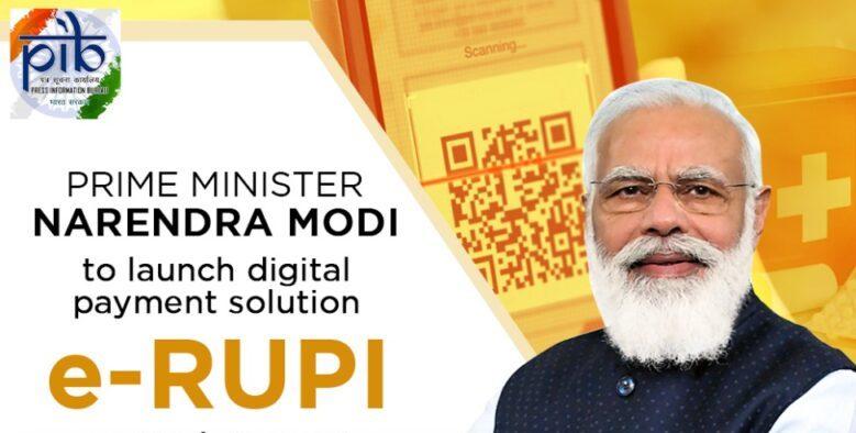 e-rupi-digital-payment
